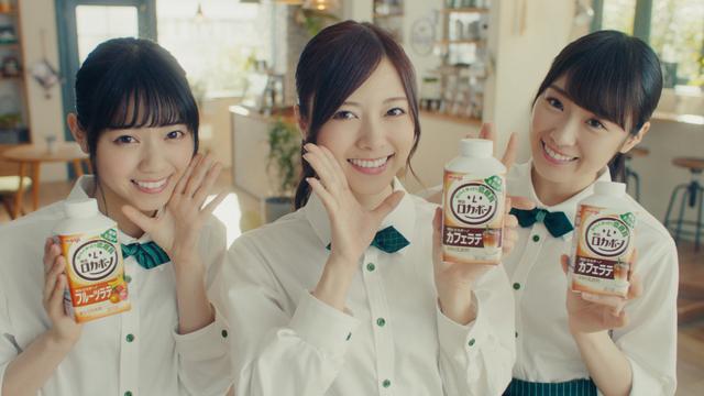 明治ロカボーノカフェラテは低糖質で優秀過ぎる。乃木坂46(白石麻衣・西野七瀬・高山一実)のCMでお馴染み