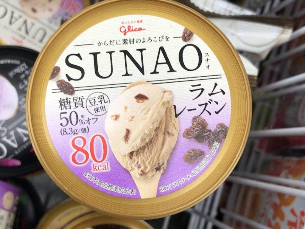 SUNAOラムレーズン味