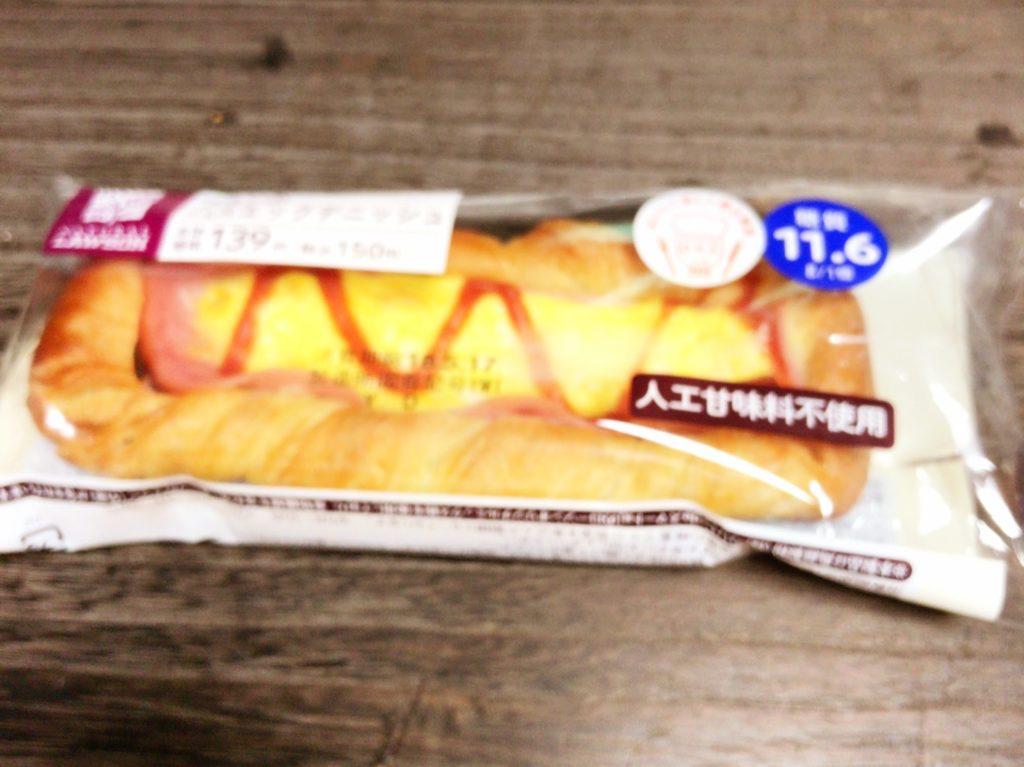 ローソン ブランのハムエッグデニッシュは糖質量11.6g!糖質制限ダイエット中でも気軽に選べるよ