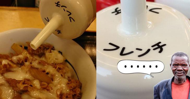 【松屋の裏技】牛丼にフレンチドレッシングかけてみた。その味はいかに?すき家と松屋で出来るよ。