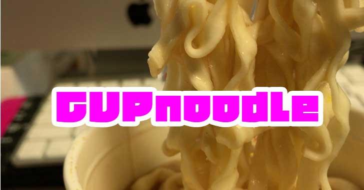 カップヌードルの作り方。うどん編  How to make Japanese cup noodles