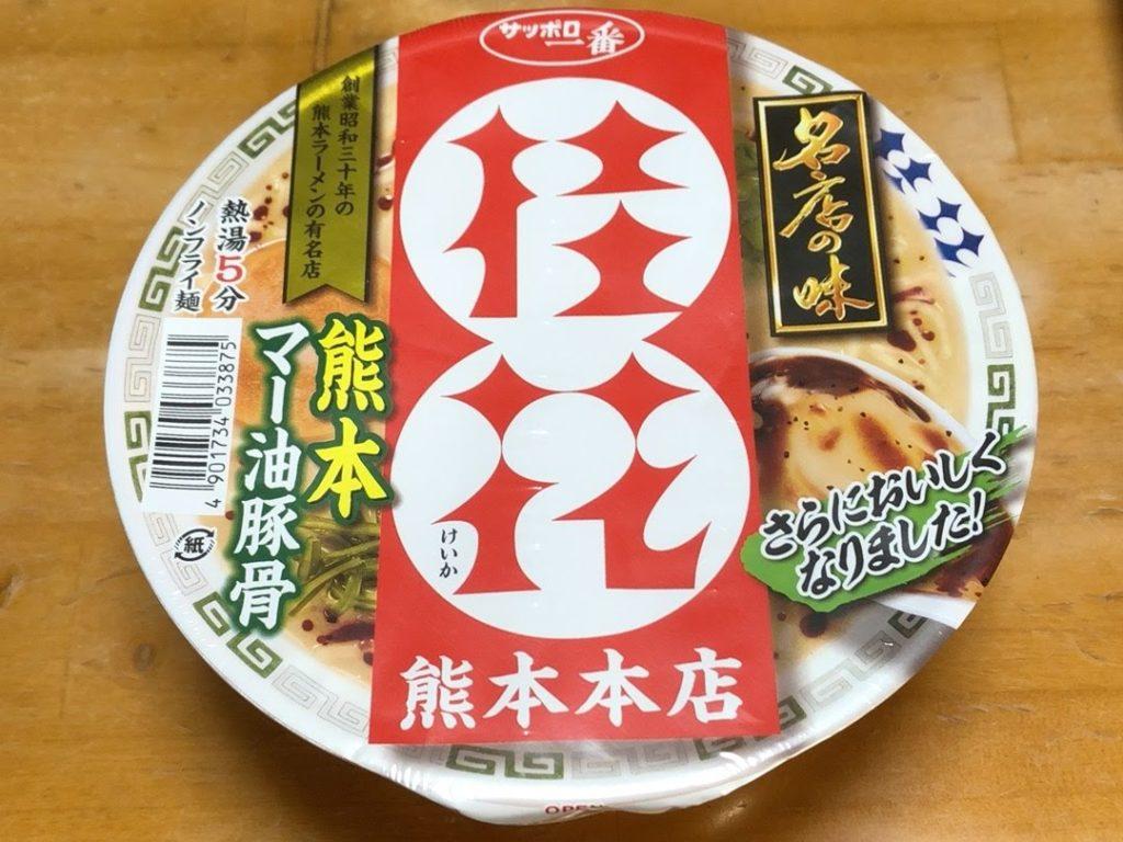 桂花ラーメンのカップ麺