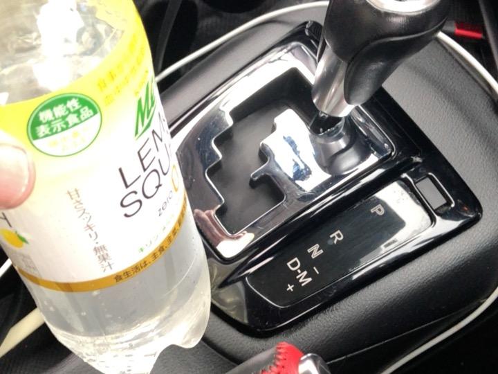 車のギアとレモンスカッシュ