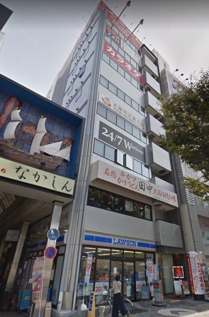 堺東店外観