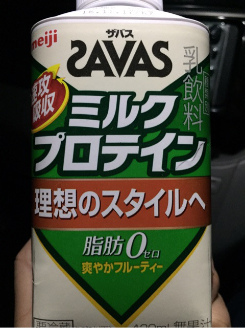 ミルクプロテイン爽やかフルーティー