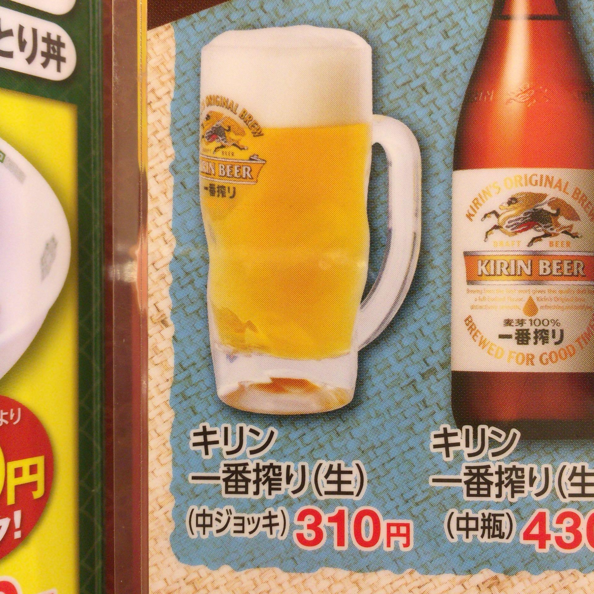 ビールのメニュー