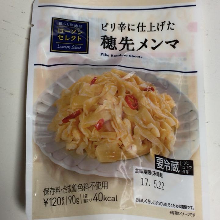 メンマ 108円