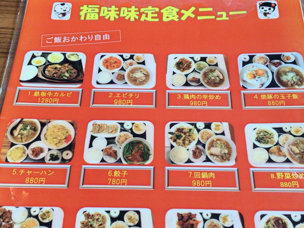 激安系の中華料理屋さんはお得だよ。唐揚げが大きくてビビるっていう記事。