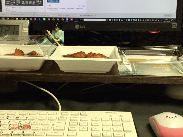 キーボードと辛味チキンと石川五エ門