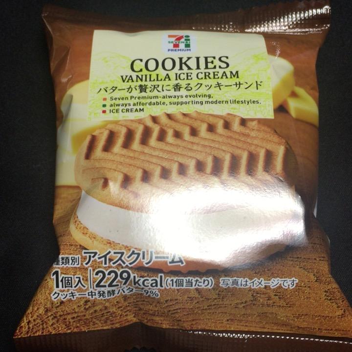 セブンプレミアムクッキーサンドアイス