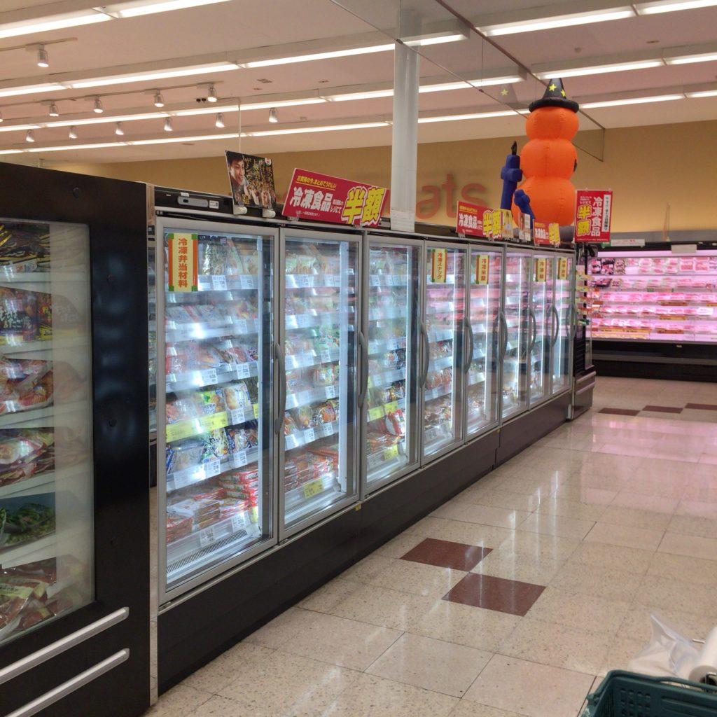 ヨークマート冷凍コーナー