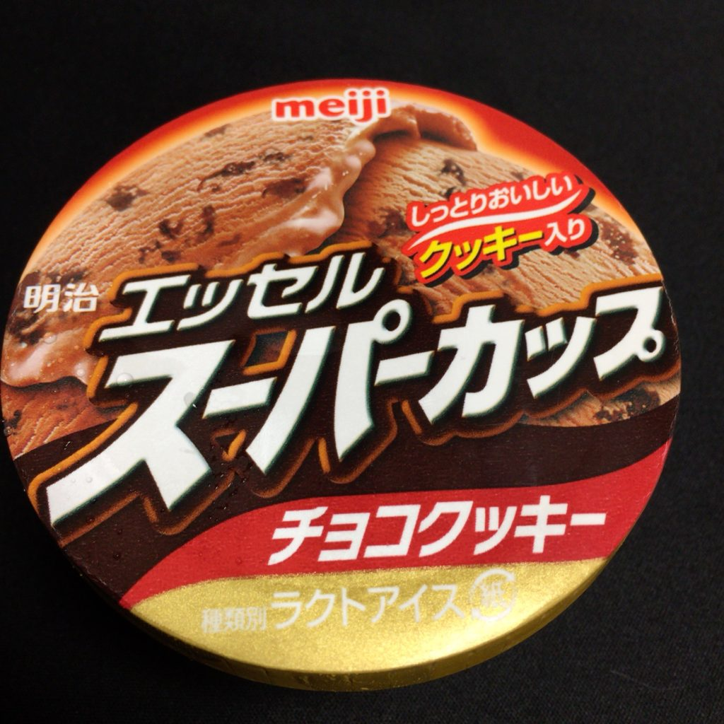 スーパーカップチョコクッキー