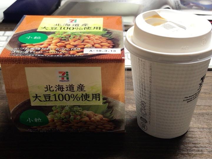 納豆とコーヒー