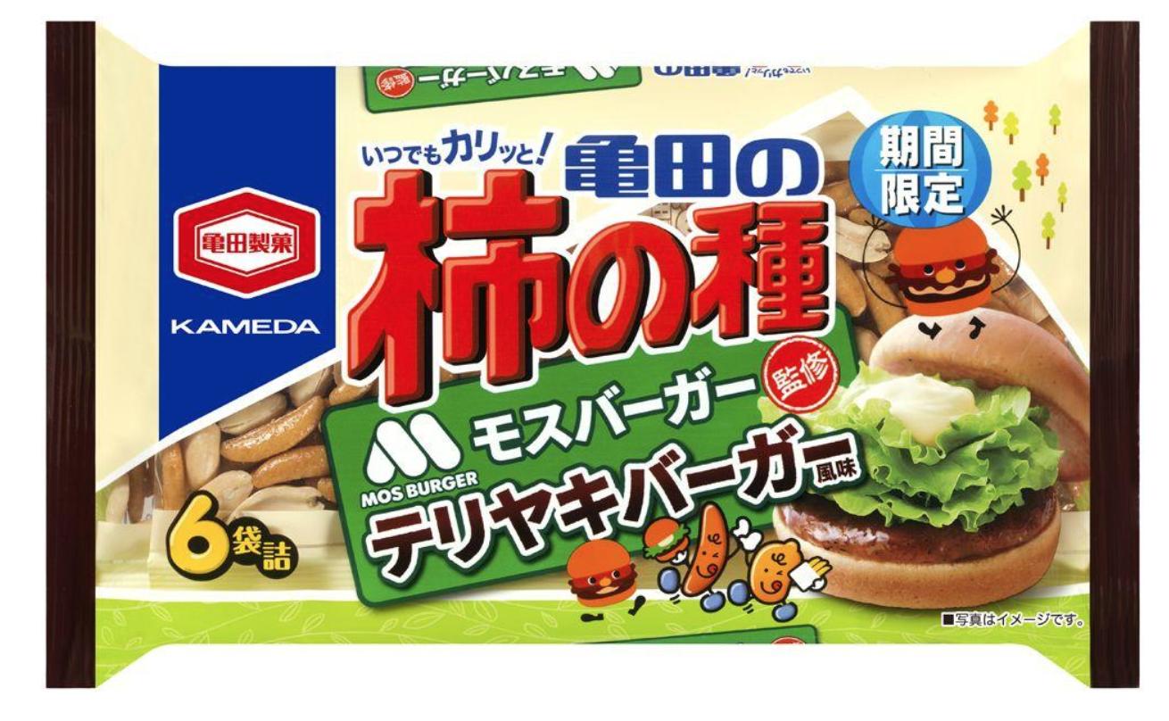 柿の種モスバーガーテリヤキバーガー風味