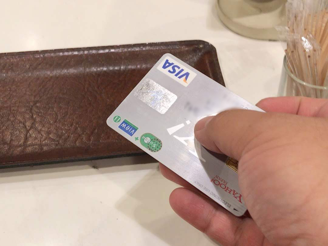 カードで支払いをしている